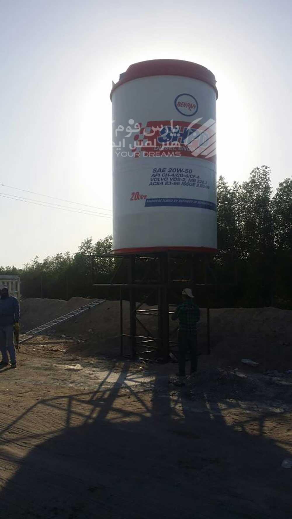 ماکت تبلیغاتی گالن روغن نفت بهران