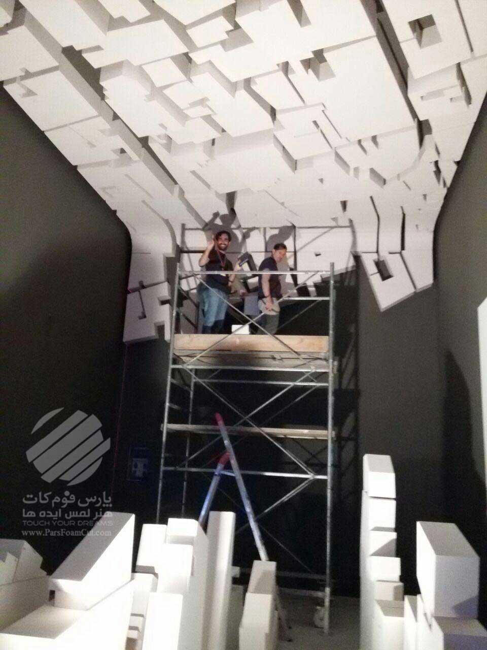 دکور نمایشگاه پاویون معماری ایران، ونیز