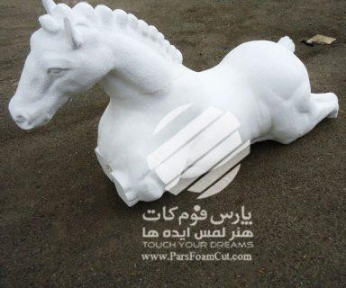 المان اسب