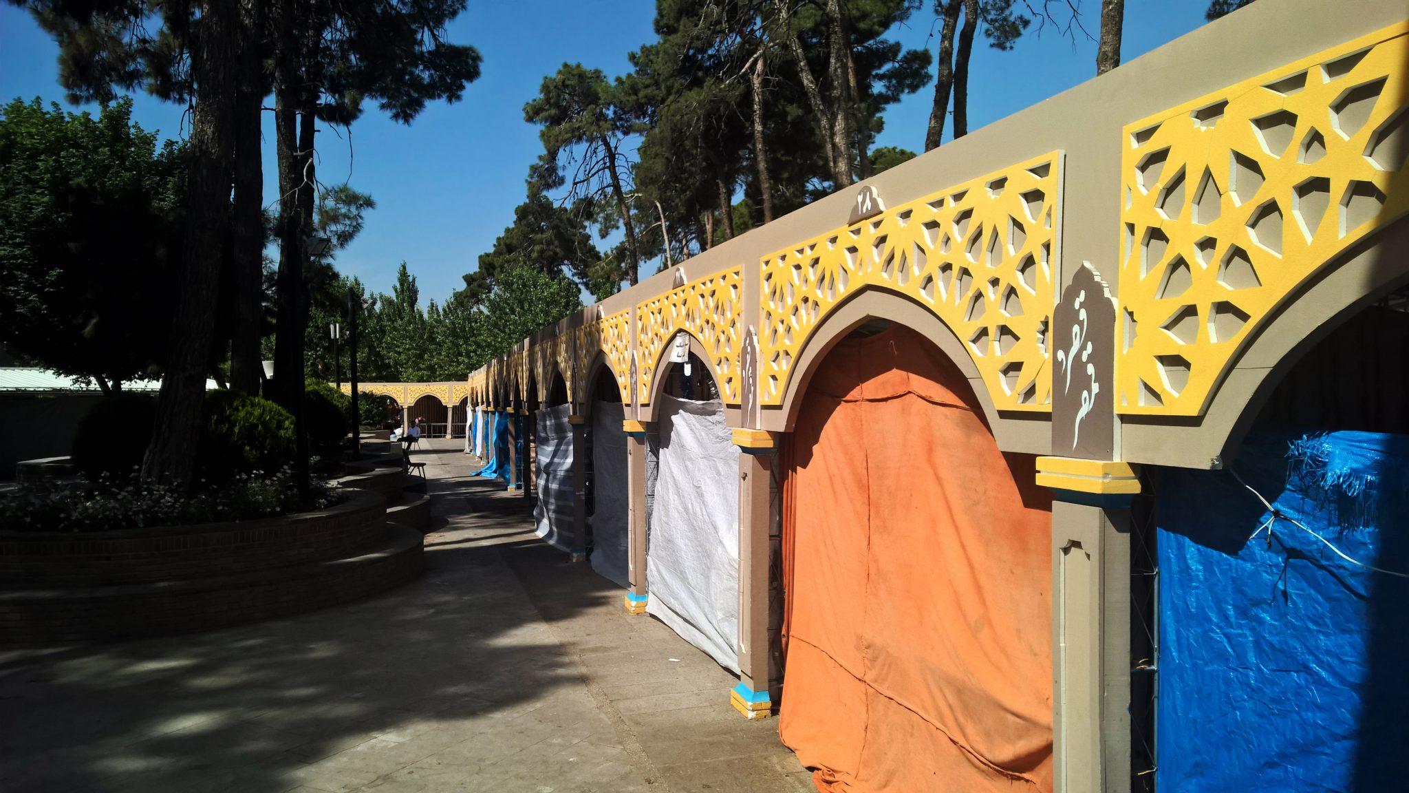 نمایشگاه باغ موزه قصر