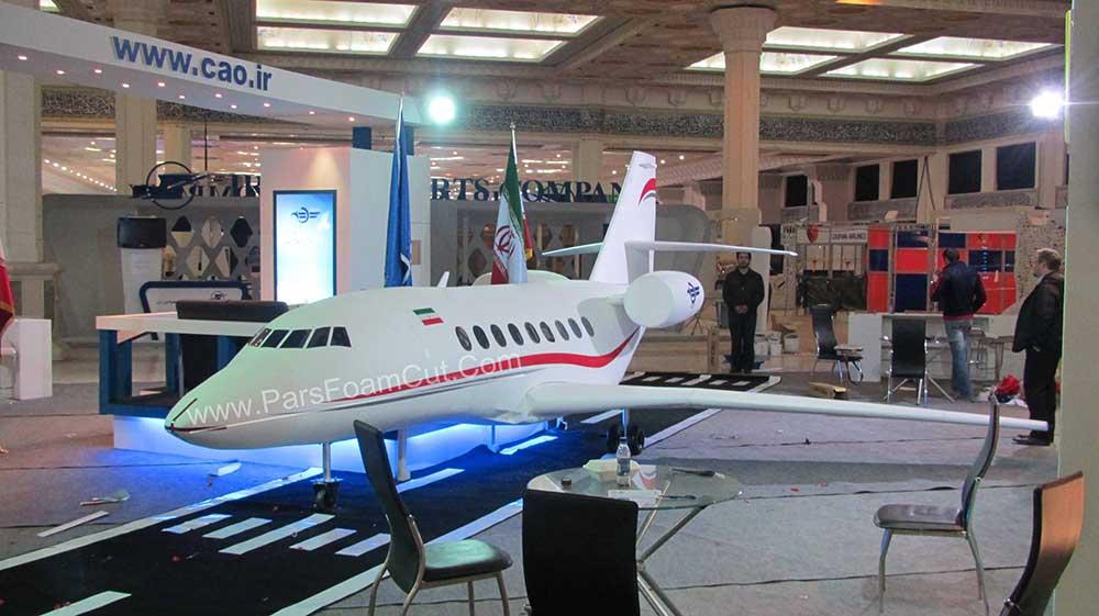 غرفه سازمان هواپیمایی