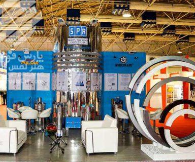 غرفه نمایشگاهی شرکت shriram هند