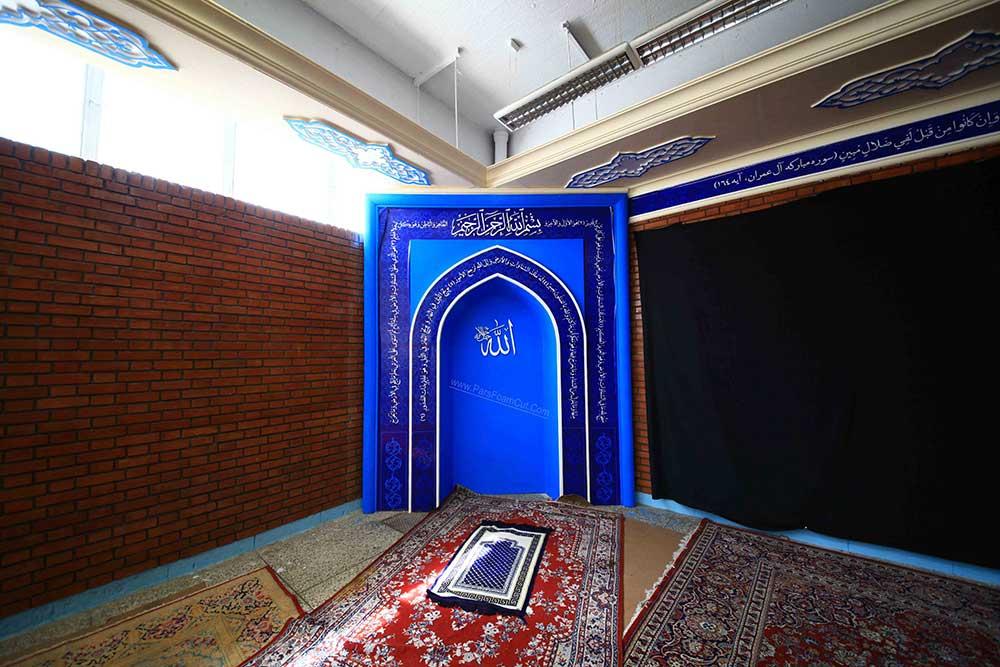 نمای داخلی نمازخانه دبیرستان البرز تهران