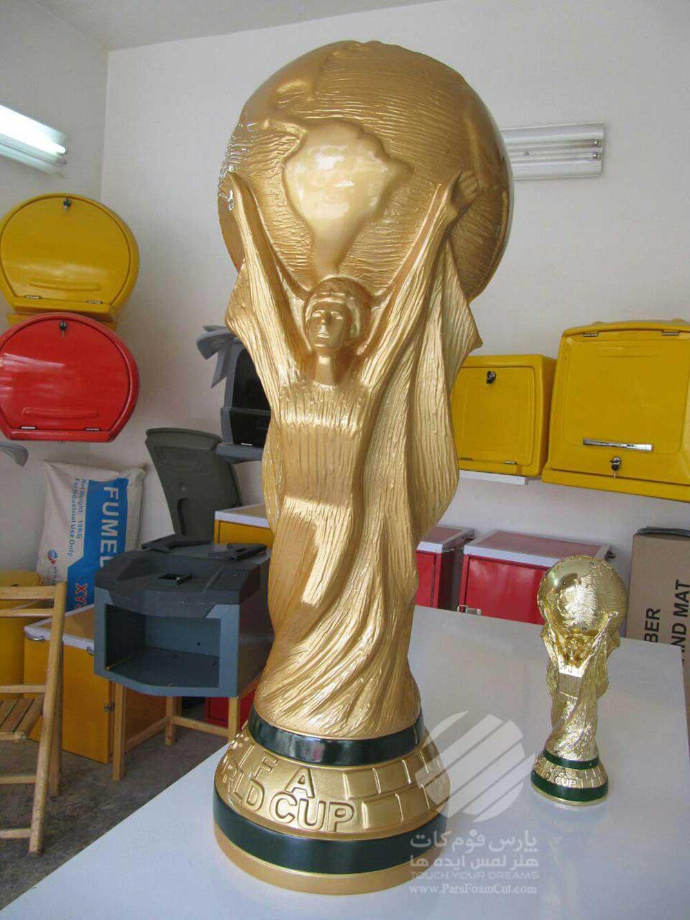 کاپ جام جهانی فیفا – FIFA Worldcup