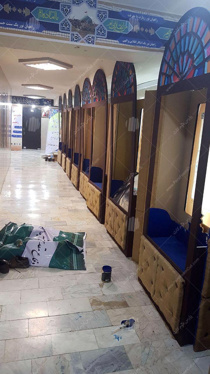 دکور نشست شورای سیاستگذاری راهیان نور کشور