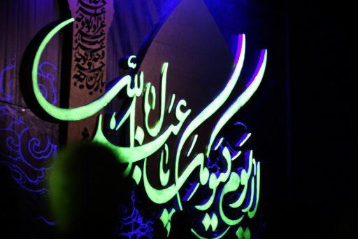 دکور محرم هیئت مسجد فاطمه الزهرا (س)