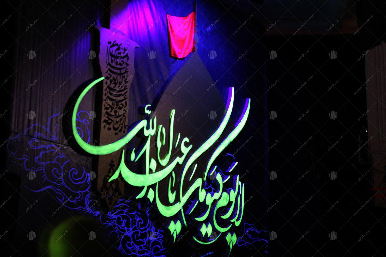 دکور محرم هیئت مسجد فاطمه الزهرا (س) نارمک