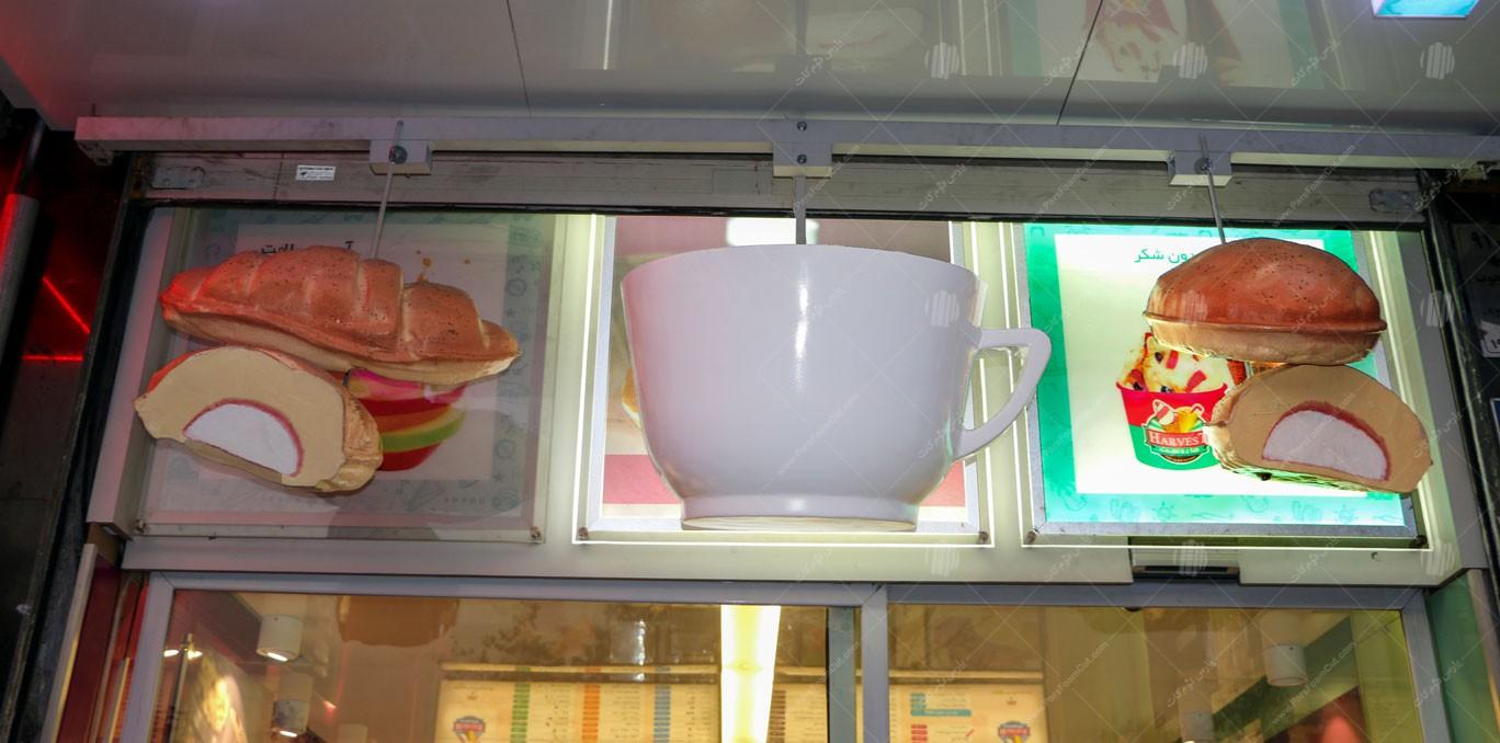 پروژه دکور سردر بستنی هاروست